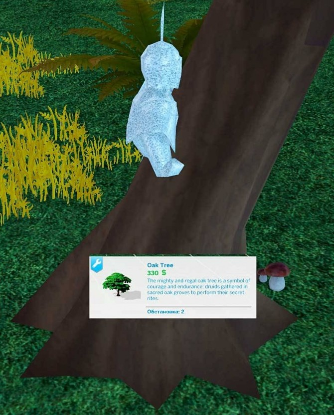 Sims 4 Save the kitty posepack at Rethdis love