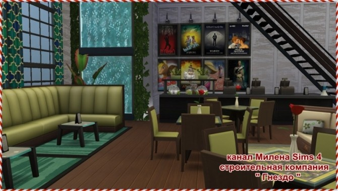 Simsik Cinema at Sims by Mulena image 764 670x379 Sims 4 Updates