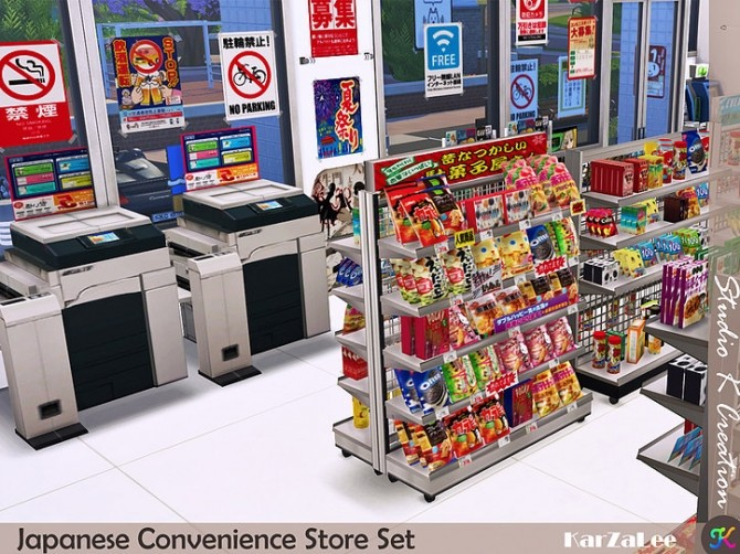 Japanese Convenience Store Set at Studio K Creation image 11017 670x502 Sims 4 Updates