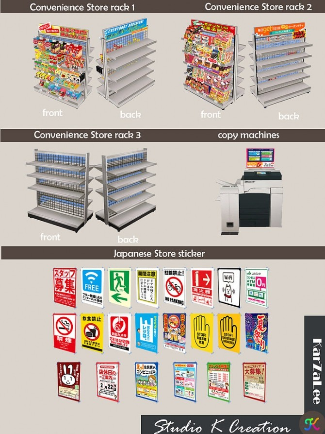Japanese Convenience Store Set at Studio K Creation image 11414 670x893 Sims 4 Updates