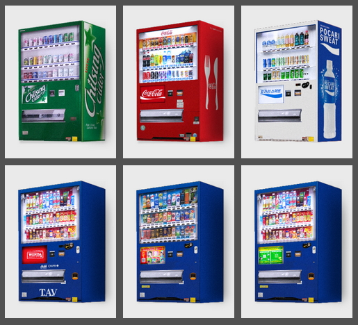 Vending machines at Black le image 1957 Sims 4 Updates