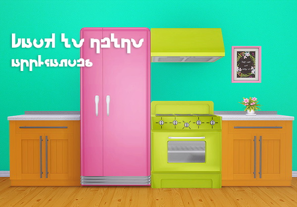 Pyszny16′s back to retro appliances recolors at Lina Cherie image 3661 Sims 4 Updates