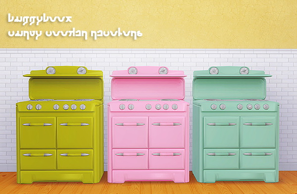 Buggybooz curvy cooker recolors at Lina Cherie image 3681 Sims 4 Updates
