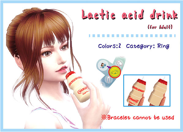 ACC Lactic acid drink A at A luckyday image 915 Sims 4 Updates