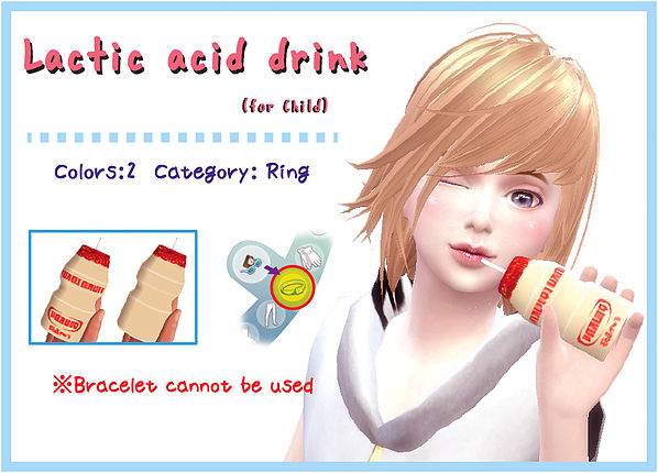Lactic acid drink (Child/Toddler) at A luckyday image 933 Sims 4 Updates