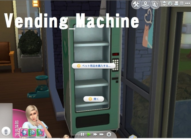 Vending Machine by kou at Mod The Sims image 4912 670x489 Sims 4 Updates