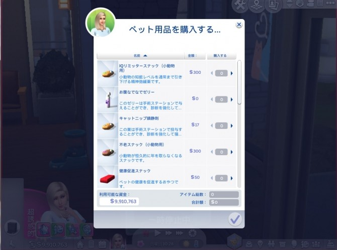 Vending Machine by kou at Mod The Sims image 5012 670x498 Sims 4 Updates