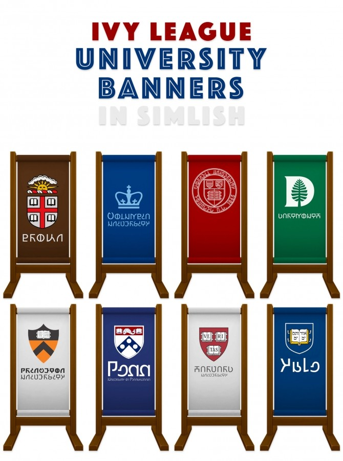 Sims 4 Ivy League Standing Banners in Simlish at SimPlistic