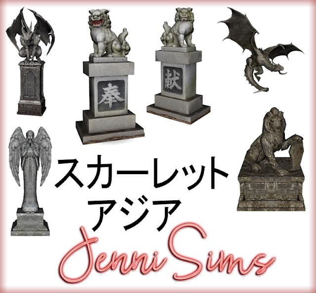 DECORATIVE STATUES 6 ITEMS at Jenni Sims image 1523 Sims 4 Updates