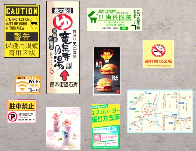 Japanese Street and Information Signs at Mochachiii image 14312 670x515 Sims 4 Updates