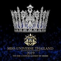 MISS UNIVERSE THAILAND 2019 CROWN