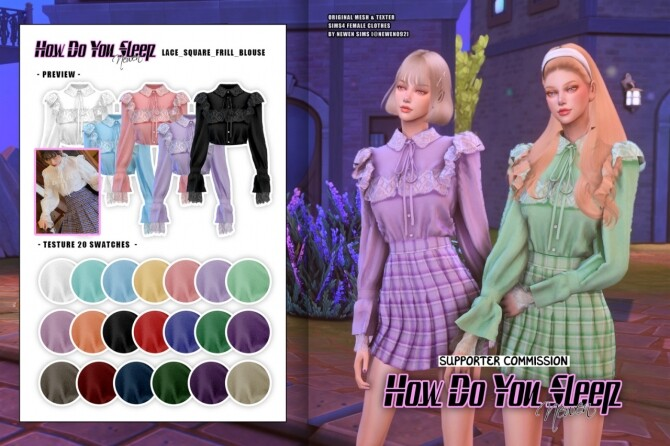 How do you sleep set at NEWEN image 2802 670x446 Sims 4 Updates