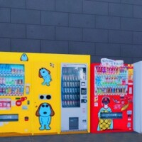 2 Non Functional Japanese Style Vending Machines