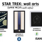 Star Trek wall arts by iSandor