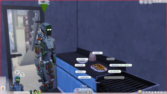 Sims 4 Servo can pack food into SackLunch by ShuSanR at Mod The Sims