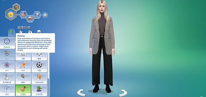 Sims 4 Pensive Trait by ashleychou113 at Mod The Sims 4