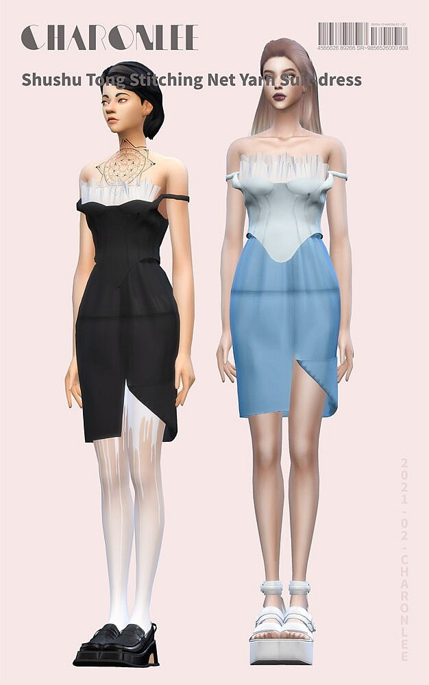 Sims 4 Stitching Net Yarn Suit Dress at Charonlee