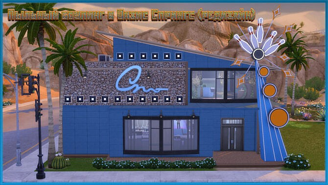 Bowling Club Redesign By Fatalist
