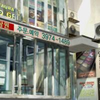Bbq Jamwon Korean Restaurant