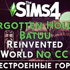 Forgotten Hollow & Batuu | Reinvented World
